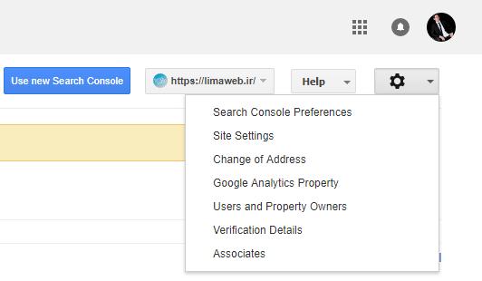 تنظیمات انتخاب دامنه اصلی سایت در سرچ کنسول گوگل